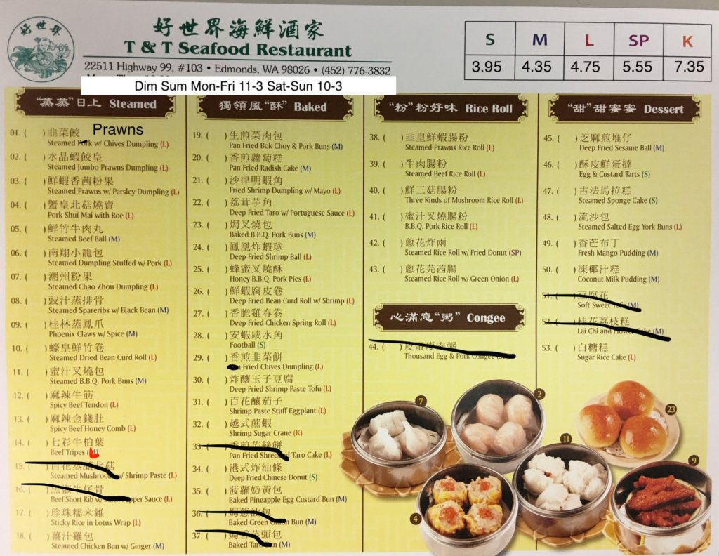 Dim Sum Menu T T Chinese Seafood Restaurant